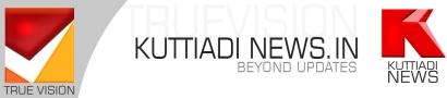 kuttiadinews.in