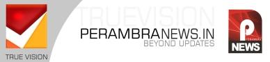 perambranews.in