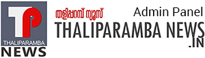 thaliparambanews.in